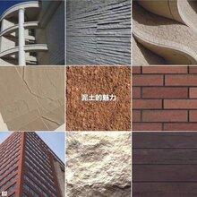 上海軟瓷磚外墻磚/柔性飾面磚/mcm劈開磚廠家pk磚施工圖片