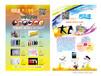 大浪彩页设计印刷制作宣传折页单张彩页设计