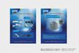 深圳展会海报画册彩页宣传目录手册一站式解决设计公司