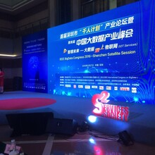 深圳礼仪庆典活动策划舞台桁架背景板搭建