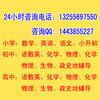 大庆四年级数学一对一辅导哪家老师口碑好