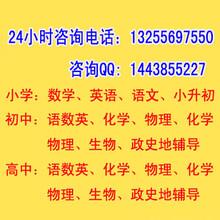 柳州初一升初二暑假衔接辅导费用多少