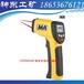 煤礦用CWH600紅外測溫儀,CWH600紅外測溫儀廠家銷售