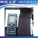 生產CWH600紅外測溫儀