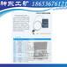 生產CCZG5個體粉塵采樣器,廠家CCZG5個體粉塵采樣器