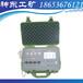 廠家CBZ10瓦斯抽放泵綜合參數檢測儀,生產CBZ10瓦斯抽放泵綜合參數檢測儀