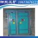 廠家風門控制用電控裝置,生產風門控制用電控裝置ZMK-127