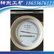 DYM3-2礦井空盒氣壓表,DYM3平原型空盒氣壓表