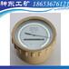 DYM3-1高原型空盒氣壓表,DYM3空盒氣壓表