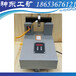 現貨HA-1軸承加熱器,HA-1軸承加熱器,HA-3軸承加熱器