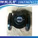 LCG100礦用高壓水表,水平高壓水表