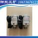 XZD-YB一體化防爆振動變送器,一體化防爆振動變送器