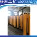 YT4-6A液壓移溜器,YT4-8A液壓移溜器