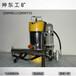 四川QWMB12氣壓噴霧水槍
