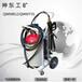 QWMT35氣壓噴霧水槍價格電聯