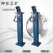 JLQ20不銹鋼檢力器價格電聯
