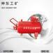 BGP-400泡沫滅火裝置制造商
