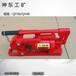 QY30鋼絲繩切斷器價格實惠