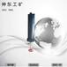 MGL-1煤樣筒歡迎選購DGC瓦斯罐制造商