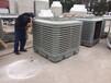 蕭山水空調冷風機安裝濕簾墻蕭山安裝冷風機價格管道冷風機維修安裝負壓風機通風管道