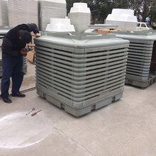 湖州安装水空调冷风机价格湖州安装冷风机水空调通风管道湿帘墙卖负压风机图片
