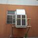 桐廬水空調冷風機安裝價格桐廬濕簾墻管道安裝負壓風機價格桐廬安裝風冷機水冷空調價格