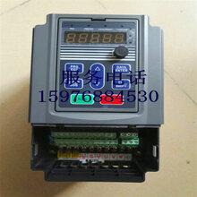 迈凯诺变频器KE300A-2R2G-T42.2KW变频器图片