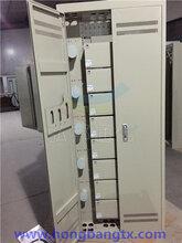odf光纤配线架供应满配720芯机房机柜图片