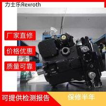维修工程机械液压泵维修力士乐泵液压泵A10VG45
