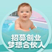 新生儿护理知识分享