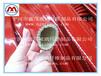 供应优质红色耐高温套管,玻璃纤维套管,防火套管