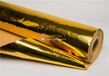 供应金色铝箔反辐射耐热缠带高品质隔热布