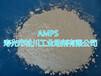 精品AMPS99%石油化學助劑添加使用