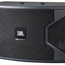 JBL系列音箱洛阳总代