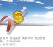 西安科技路现货贵金属投资理财公司讲现货交易的最高境界