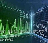 西安市现货正规机构代理平台整理罗杰斯七条现货投资法则