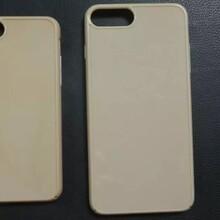 厂家直销苹果iphone7手机壳全包PC素材plus保护套图片
