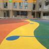 供应福州彩色水泥透水混凝土增强剂颜料