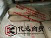 和益化工UPM臺灣聯超Fuclear-FP125碳九氫化石油樹脂