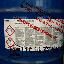聚醚胺固化剂T5000德国巴斯夫D.BASF固化剂Baxxodur巴斯固EC311图片