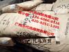 广东区域现货直销Vylon-GK360高分子量饱和聚酯树脂Toboyo日本东洋纺