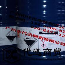 聚醚胺固化剂D205亨斯迈Huntsman聚醚胺固化剂Jeffamine-D205华南现货直销图片