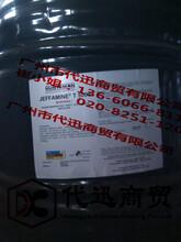 聚醚胺固化劑Jeffamine-T5000美國亨斯邁Huntsman聚醚胺固化劑T5000圖片