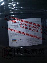 聚醚胺固化剂Jeffamine-T5000美国亨斯迈Huntsman聚醚胺固化剂T5000图片