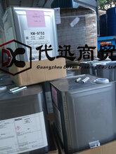 可媲美道康宁DC51手感剂Shin-Estu日本信越Y-MEISTEY86添加剂图片