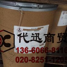 可出售样品装ParaloidB72热塑性丙烯酸树脂DOW美国陶氏高耐醇性图片