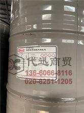 台湾长兴ETERCURE6150-100六官能度脂肪族聚氨酯丙烯酸酯图片