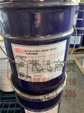 2官能度聚氨酯丙烯酸酯低聚物ETERCUREDR-U240台湾长兴图片
