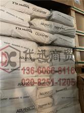 Baypren330阿朗新科ARLANXEO氯丁橡膠圖片