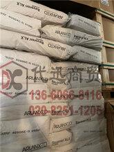 Baypren330阿朗新科ARLANXEO氯丁橡胶图片